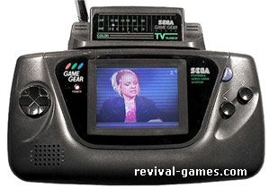 TV Game Gear !